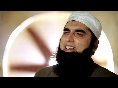 Junaid Jamshed | হে রাসুল বুযিনা আমি | Hei Rasool video