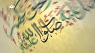 Maher Zain   Mawlaya   Official Lyrics Video   YouTube