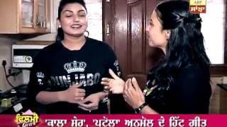 Punjabi singer Anmol Gagan Mann's 'secret' side on Filmy Gear