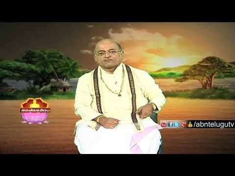 Garikapati Narasimha Rao about Difference Between Bruthyudu And Dasi | Nava Jeevana Vedam