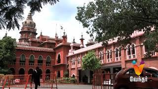 தேர்தலை தள்ளி வைக்க கோரிய 3 மனுக்கள் சென்னை உயர்நீதிமன்றம் தள்ளுபடி செய்தது