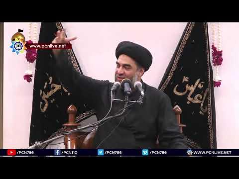 Maulana Syed Ali Raza Rizvi 2019  29 Zilhij 31 August 2019  Mehfil E Shah E Khurasan