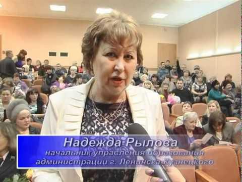 Школа 14 города кирова