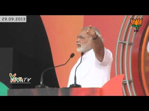 Shri Narendra Modi speech during Vikas rally at Japanese Park, New Delhi : 29.09.2013