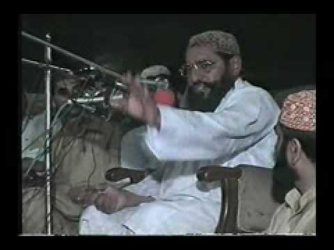 allama ahmed saeed khan multani (khutaba)