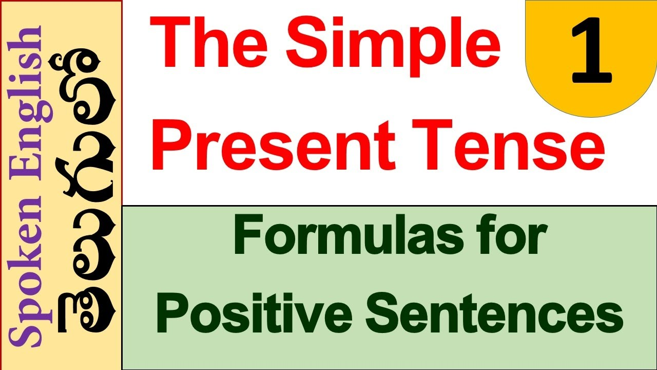 Simple Present Tense Formula The Simple Present Tense With
