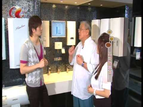 Dr. Appliance 2010: Enegy Saving Water Heater