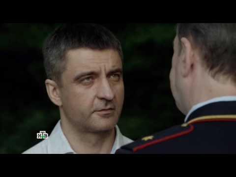 Сериал Шеф-3 12 серия