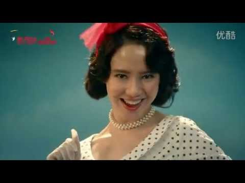 Song Ji Hyo Mr. Pizza CF Long Version