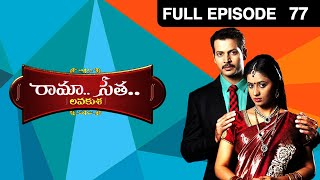 Rama Seetha - Episode 77 - November 22, 2014