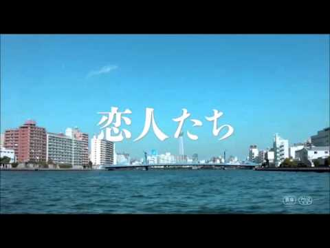 Japanese Film Festival 2016 - Three Stories Of Love