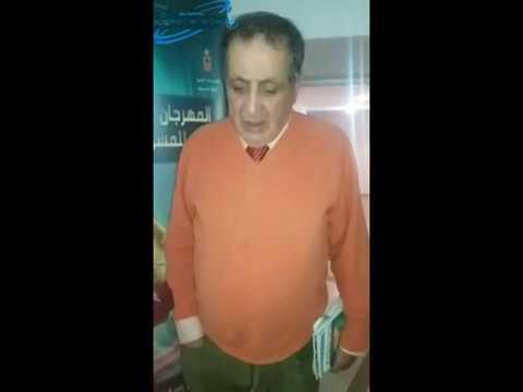 شهادة رضوان احدادوا  بمناسبة تكريم المسرحي الكبير عبد الكريم برشيد