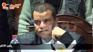 يقين | افتتاح مكتب المساعده القانونية بمحكمة الاسرة