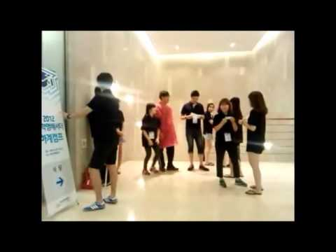 [장학앰배서더 3기 하계캠프]한국장학재단 사빠팀
