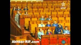 البرلماني عبد الحق أمغار يسأل وزير الصحة