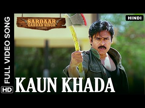 Kaun Khada Hindi Video Song | Sardaar Gabbar Singh