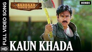 download lagu Kaun Khada Hindi  Song  Sardaar Gabbar Singh gratis