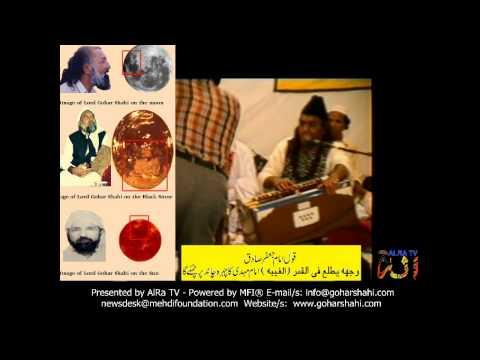 Sabri Brothers: Dai Halima God mein Tere Chand Utarne Wala Hai...