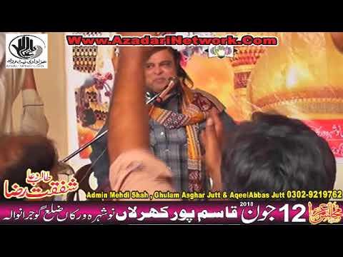 Allama Karamat Abbas Haidery  12 June 2018 Qasimpur Kharalan