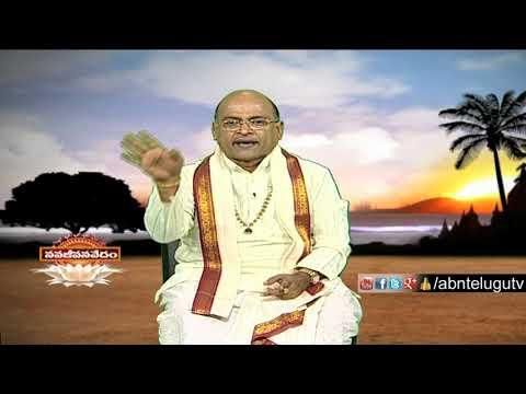 Garikapati Narasimha Rao | Nava Jeevana Vedam | Full Episode 1393