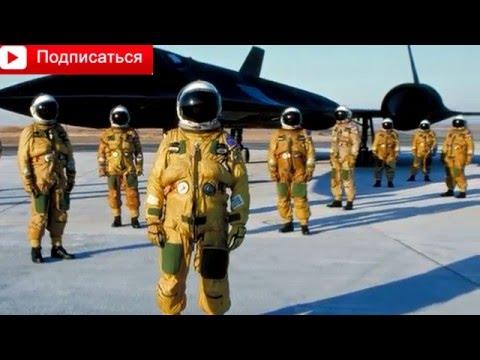Американский военный самолет SR-71 Blackbird. Военная авиация США.