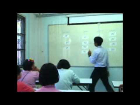 เทคนิคการสอนโดยใช้เกม