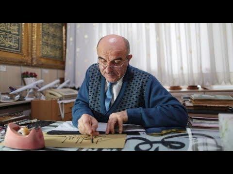 Kamış kalem, is mürekkebi ile geçen bir ömür: Hattat Yusuf Sezer