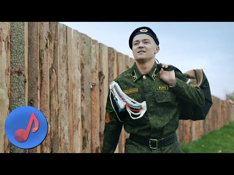 Илья Подстрелов (Фактор 2) - Женюсь [Новые Клипы 2018]
