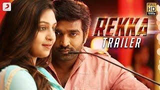 Rekka Trailer HD