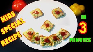 KIDS LUNCH BOX RECIPES || SPICY BREAD TOAST WITH EGG || 3 MINUTES RECIPE | YouTube - Ep. #083