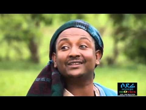 Geday Siyarefafed full Ethiopian movie {ገዳይ ሲያረፋፈድ ሙሉ ፊልም}
