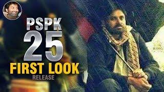 #PSPK25 First Look Update | Pawan Kalyan Trivikram Movie First Look