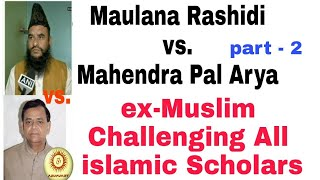 Mahendra Pal Arya vs. Maulana Sazid Rashidi on Sudarshan news -  Challenge to islamic Scholar-part-2
