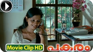 Pakaram - Malayalam Full Movie - Pakaram Part 14 Out Of 33