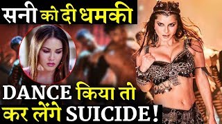 Download SHOCKING! Mass SUICIDE If Sunny Leone Performs In Bengaluru On New Year's Eve 3Gp Mp4