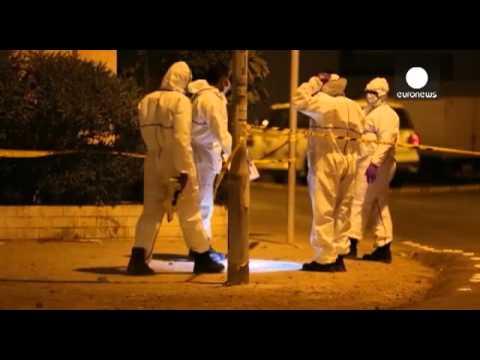 Petrol bomb attack kills police officer in Bahrain