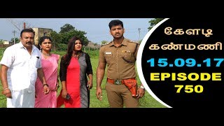 Keladi Kanmani Sun Tv Episode  750 15/09/2017