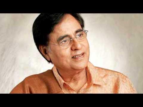 Agar Hum Kahen Aur Woh Mushkurade - Jagjit Singh & Chitra