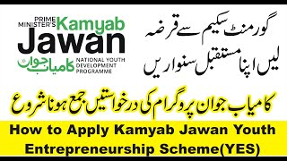 How to Apply Kamyab Jawan Youth Entrepreneurship Scheme (YES)