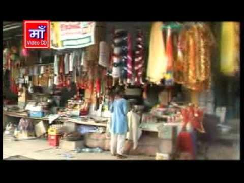 Tera Naam Hai Bada Tera Dhaam Hai Bada ~ Anurag Mittal (Kumar...