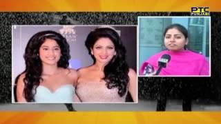 Star Kids To Make Their Debut   PTC Entertainment Show   PTC Punjabi