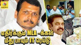 IT raids premises of Ex-TN Minster Senthil Balaji