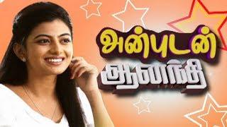 Anbudan Anandhi | Exclusive Interview about Rubaai Movie | Vinayagar Chadhurthi Spl | Kalaignar TV