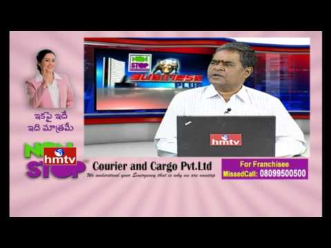 Stock Market Updates and Tips | Experts Chandrashekhar&Ramprakash | Business Plus 10-02-16 | HMTV