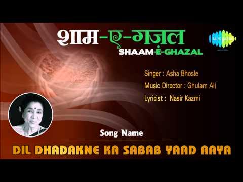 Dil Dhadakne Ka Sabab Yaad Aaya | Shaam E Ghazal | Asha Bhosle...