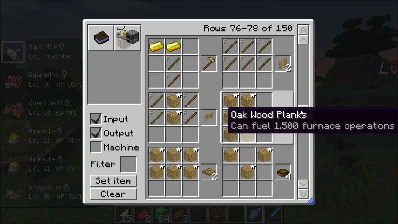 how to make a trade machine in pixelmon