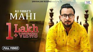 Download Lagu MAHI || Ali Faraz || MOHSIN ALI JUJA || PREET LIKHARI || SHIVRANJANI RECORDZ Gratis STAFABAND