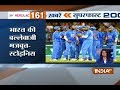 Top Sports News | 13th Spetember, 2017