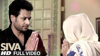 SIVA - NACHHATAR GILL (Full Song) | Rupinder Gandhi 2: The Robinhood | Latest Punjabi Song 2017