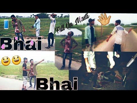 Bhai Bhai || comedy video || creativity of dance ||#creativityofdance||